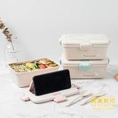 單層便當盒便攜麥稈飯盒學生上班族帶飯餐盒【輕奢時代】