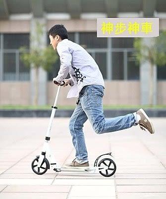 滑板車 大輪帶減震 快速折疊 全鋁【藍星居家】