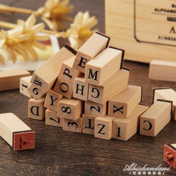當然基礎手帳英文木質印章套盒裝36枚英文字母數字手賬印章帶印泥 黛尼時尚精品