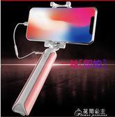 自拍桿通用蘋果x手機iPhone7小米vivo神器6Plus補光8迷你6s自牌7p花間公主
