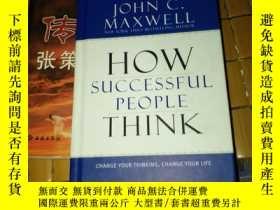 二手書博民逛書店How罕見Successful People Think   成