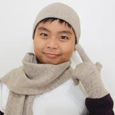CoFeel酷咖絨 咖啡混紡兒童帥氣保暖手套-咖啡色(MJ0476K)