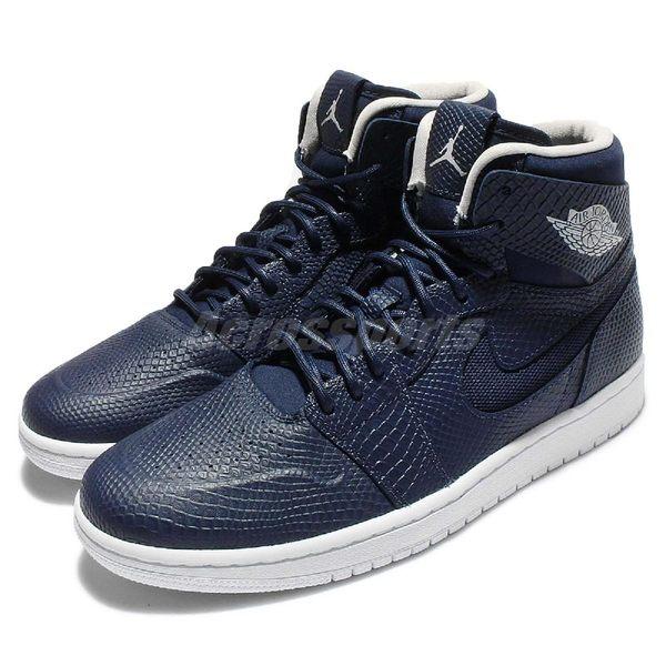 【五折特賣】Nike Air Jordan 1 Retro High Nouv 深藍 白 蛇紋 喬丹 飛人男鞋 復古籃球鞋【PUMP306】 819176-407