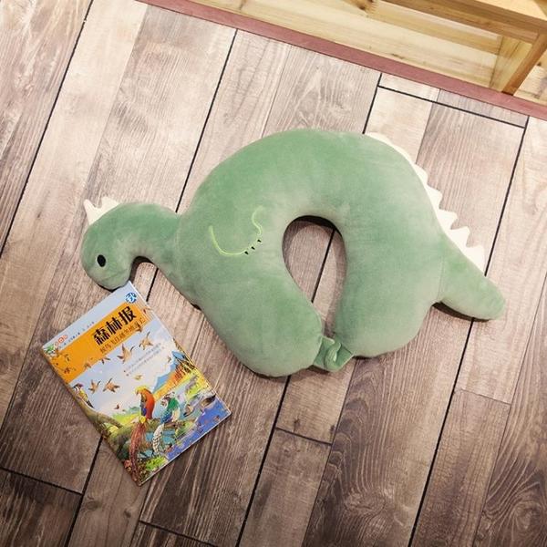 恐龍卡通U型枕頭護頸枕辦公室午睡頸椎枕