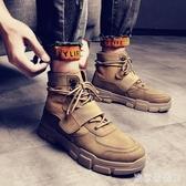 馬丁靴 2019秋季新款高幫馬丁靴男英倫戶外工裝短靴男士百搭鞋子 zh9527【歐爸生活館】