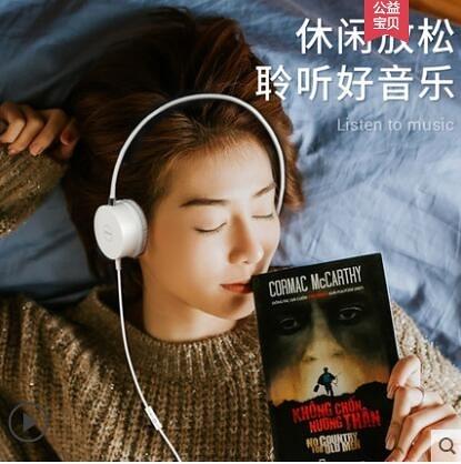 有線耳機頭戴式無線藍芽女生韓版可愛線控帶麥大學生聽力英語聽說手機版 【快速出貨】