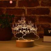 [交換禮物]創意精品禮物夢幻3D小夜燈8b