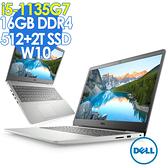 【現貨】DELL Inspiron 15-3501-D1628STW (i5-1135G7/8G+8G/512SSD+2TSSD/MX330 2G/W10/15FHD)特仕筆電