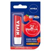 妮維雅 果漾潤彩蜜唇膏 草莓4.8g