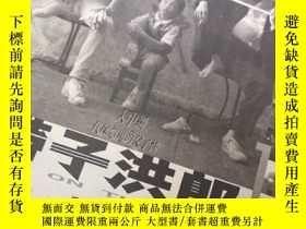 二手書博民逛書店D14罕見莫少聰吳孟達彩頁電影廣告Y284890
