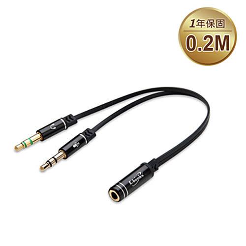 【E-books】X19 一母轉二公耳機麥克風音源轉接線3.5mm-20cm