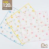 (3入組)台灣製 120支高密度 印花手帕 新生兒紗布巾 洗澡巾 口水巾(專櫃品質) 手帕 30*30【JA0107】
