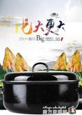 家用韓式燒烤鍋烤地瓜紅薯烤肉盤韓國燒烤爐燒烤架烤番薯 igo魔方數碼館