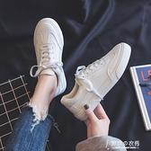 現貨 小白鞋 百搭小白鞋女鞋秋款爆款潮鞋秋鞋新款網紅洋氣白鞋平底球鞋子  【快速出貨】