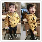 男童風衣外套裝嬰兒衣服童裝寶寶兒童開衫上衣潮1-2-3-4歲5 童趣潮品