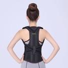 駝背矯正器男女成年兒童矯正帶隱形背脊椎脊柱側彎糾正高低肩神器 快速出貨