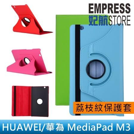 【妃航】HUAWEI/華為 MediaPad M3 荔枝紋360/旋轉/支架/二折 伸縮帶 平板 皮套/保護套(尺寸請備註)