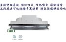 莊頭北 金綻系列-直流變頻隱藏式排油煙機 產品型號1:TR-5765A(80㎝)