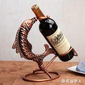 酒架 擺件創意展示架酒瓶架家用歐式紅酒架 QX8539 【棉花糖伊人】