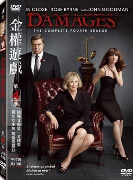歐美影集 金權遊戲 第四季 DVD  Damages: The Complete Fourth Season (音樂影片購)