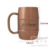 【速捷戶外】美國EcoVessel MUG500CPR雙層不鏽鋼酒桶杯500ml 特式版(紅銅色), 啤酒杯 咖啡杯