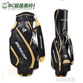 高爾夫球包 男 標準職業大球包 dunlop 球桿袋  四色QM   JSY時尚屋