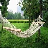 搖搖吊床網床漁網式野營用品吊網床