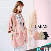 【HA6060】素色挺版雙口袋開襟風衣外套