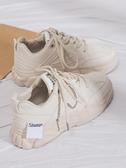 運動女鞋子透氣新款網紅夏款白鞋百搭2019小白鞋夏季休閒老爹潮鞋