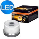 OSRAM LED 吸頂式警示燈/黃光 公司貨《送OSRAM 手機立架》