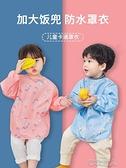 寶寶罩衣兒童反穿衣服畫畫圍裙吃飯護幼兒園美術圍兜長袖防水 【快速出貨】
