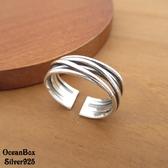 §海洋盒子§多層次感。復古編織設計開口式925純銀戒指.可調整戒圍