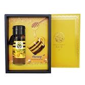 甜蜜午茶禮盒-金鐉龍眼蜂蜜425g(1瓶)【養蜂人家】