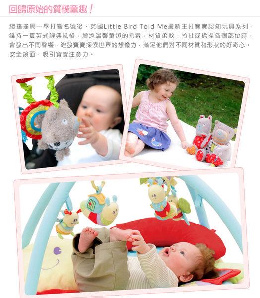 里和家居 l 英國Little Bird Told Me寶寶認知玩具 卷卷搖鈴系列-波西班森 彌月禮