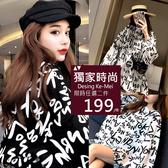 克妹Ke-Mei【AT57846】歐美妞年輕感滿版英文字母寬鬆T恤洋裝