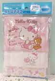 【震撼精品百貨】Hello Kitty 凱蒂貓~三麗鷗KITTY日本棉布抗菌口罩-愛心(3入)#12094