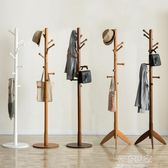 越茂實木衣帽架落地衣架臥室衣服架簡易單桿式客廳門廳創意掛衣架igo『潮流世家』