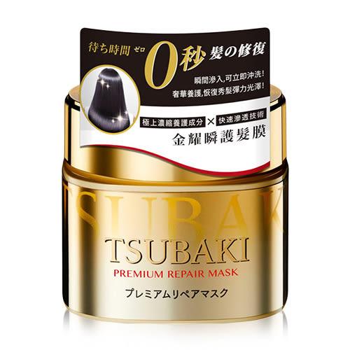 TSUBAKI 思波綺 金耀瞬護髮膜 180g【BG Shop】零秒髮膜