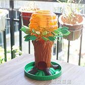 小乖蛋蜜蜂樹 親子互動家庭趣味桌游 兒童專注力訓練桌面益智玩具  依夏嚴選