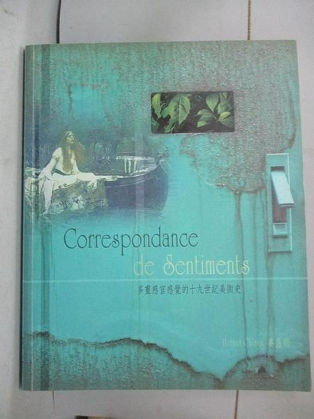 【書寶二手書T1/藝術_PHI】Correspondance de sentiments-多重感官感覺的十九世紀美術史_姜昌明作