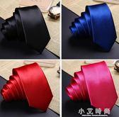 領帶5cm韓版窄領帶男女士學生結婚伴郎團體休閒小領帶新郎黑色酒紅色  小艾時尚