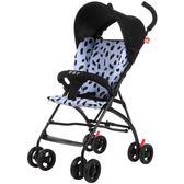 嬰兒推車輕便避震傘車寶寶便攜出行兒童四輪手推車潮流前線