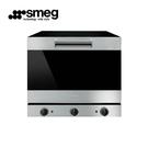 SMEG 義大利商用蒸氣旋風烤箱 ALFA43GHK