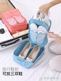 旅行鞋子收納袋鞋套球鞋防塵袋鞋罩鞋包收納包裝鞋子的收納袋鞋袋  快意購物網