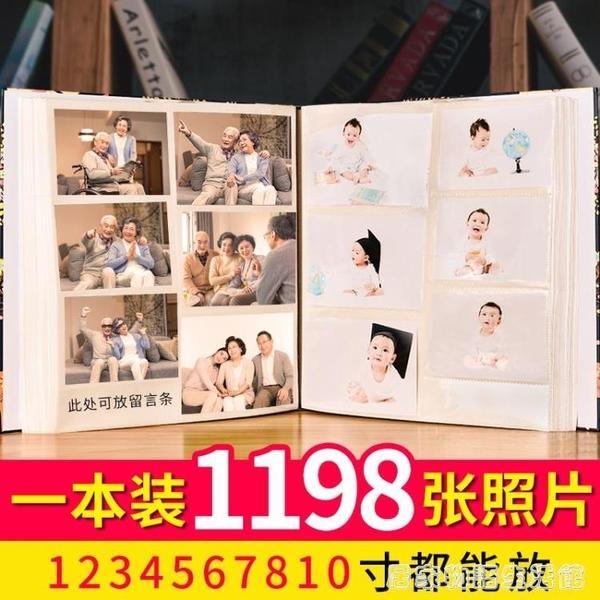 相冊本紀念冊插頁式家庭情侶大容量影集收納冊6寸寶寶成長記錄冊 居家物語
