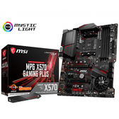MSI 微星 MPG X570 GAMING PLUS 支援PCI-E 4.0 ATX AM4腳位 主機板