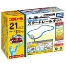 日本鐵道王國 火車配件 基本軌道變化入門組 _TP16787