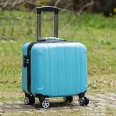可愛登機箱小型行李箱迷你拉桿箱16寸學生14寸密碼旅行箱男女韓版CY『小淇嚴選』