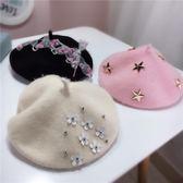雙十一返場促銷韓版秋冬寶寶手工貝雷帽兒童羊毛帽男女童韓版畫家帽英倫休閑帽潮