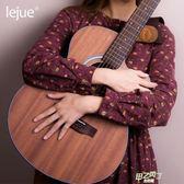 木吉他 樂爵民謠吉他40寸41寸木吉他沙比利原木色練習吉他初學者學生女生xw
